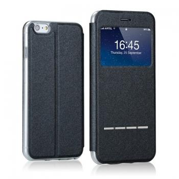 Zavírací SmartCase pouzdro na iPhone 6/6S