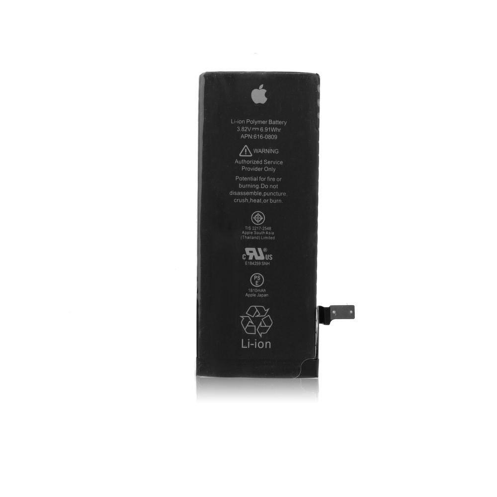 Baterie Apple iPhone 6 Plus (Originál)