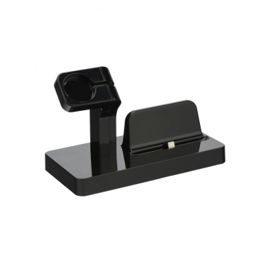 Docking station for Apple Watch and iPhone