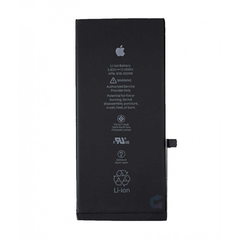 Originální Apple baterie pro iPhone 7 Plus