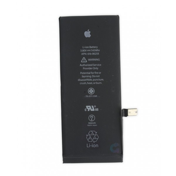 Originální Apple baterie pro iPhone 7