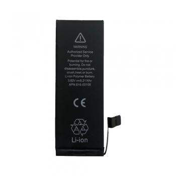 Originální baterie pro Apple iPhone SE
