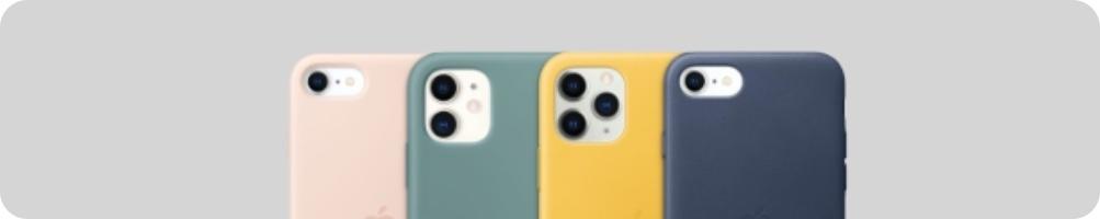 Pouzdra, kryty, obaly pro iPhone | Applessories