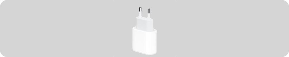 Nabíječky a kabely pro iPhone